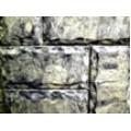 Фасадный камень «Ростовский камень»