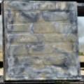 Тротуарная плитка 350х350 «Булыжник»