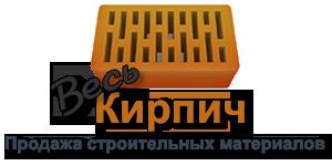 """Интернет-магазин """"ВесьКирпич33"""""""